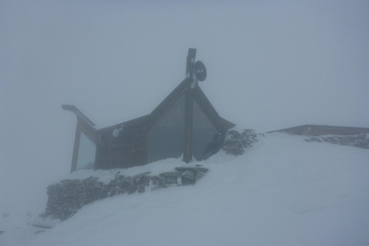 Galdhøpiggen - På toppen av Norge